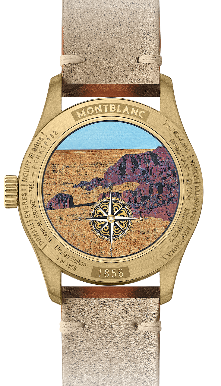 MONTBLANC 1858 GEOSPHERE LIMITED EDITION 42mm 128504 Marron